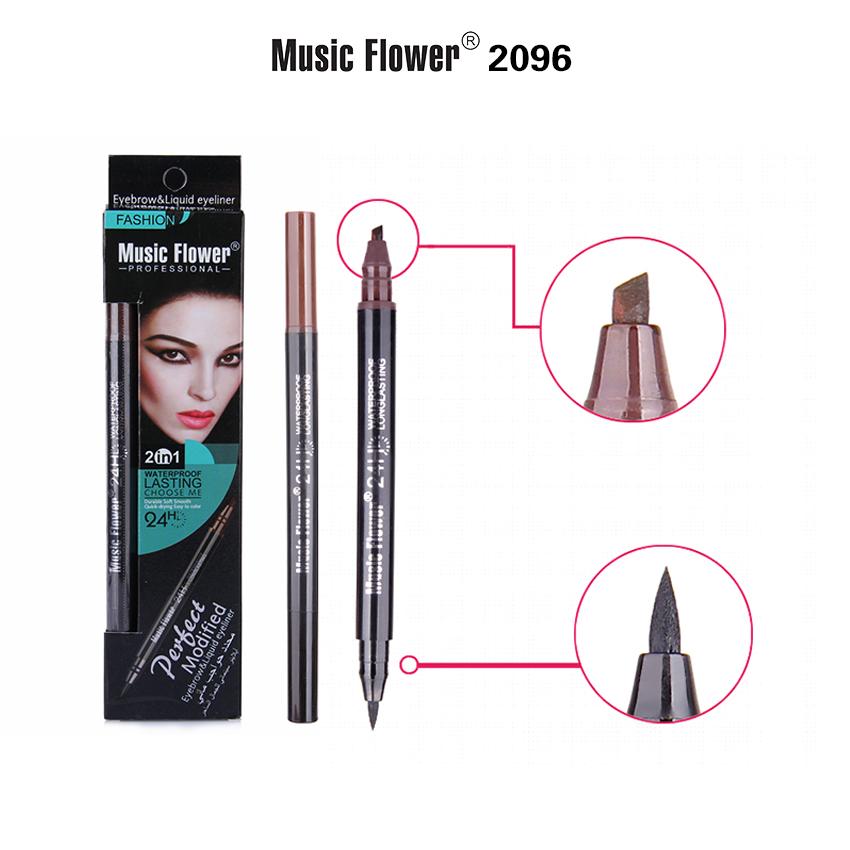 音乐花 眉笔&眼线笔 #2096